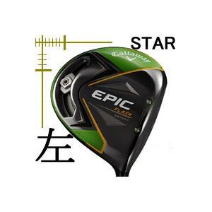 レフティ キャロウェイ EPIC FLASH STAR ドライバー ツアーAD VR-5カーボン 19年モデル 日本仕様