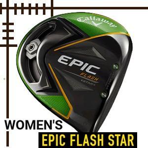 キャロウェイ EPIC FLASH STAR WOMEN'S ドライバー スピーダーエボリューション for CWカーボン 19年モデル 日本仕様