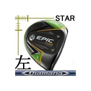 レフティ キャロウェイ EPIC FLASH STAR フェアウェイウッド ディアマナ BFシリーズ カスタムモデル 日本仕様 19年モデル