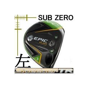 レフティ キャロウェイ EPIC FLASH SUB ZERO フェアウェイウッド スピーダー エボリューション TRシリーズ カスタムモデル 日本仕様 19年