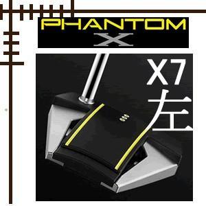 レフティ スコッティキャメロン ファントム PHANTOM X パター No7 日本仕様 19年モデル