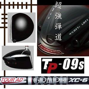 高級ブランド カムイ TP-09S シャロー ドライバー ツアーAD XCシリーズ カスタムモデル, 仏事のギャラリー:7091d386 --- airmodconsu.dominiotemporario.com