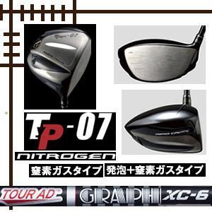 カムイ TP-07 NITROGEN ドライバー 窒素ガスタイプ/発泡+窒素ガスタイプ ツアーAD XCシリーズ カスタムモデル