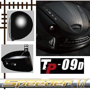 カムイ TP-09D ディープ ドライバー スピーダー エボリューション 6シリーズ カスタムモデル