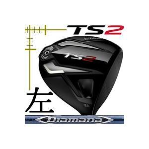 レフティ タイトリスト TS2 ドライバー ディアマナ BFシリーズ カスタムモデル 日本仕様 19年モデル