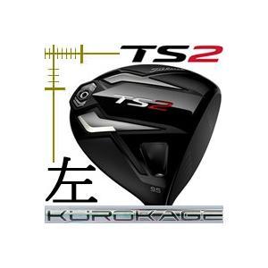 【破格値下げ】 レフティ タイトリスト TS2 ドライバー クロカゲ XDシリーズ カスタムモデル 日本仕様 19年モデル, ミナミアマベグン:b66254e9 --- airmodconsu.dominiotemporario.com