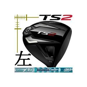 格安 レフティ タイトリスト TS2 ドライバー ツアーAD GPシリーズ カスタムモデル 日本仕様 19年モデル, マリイソル 04e48c09