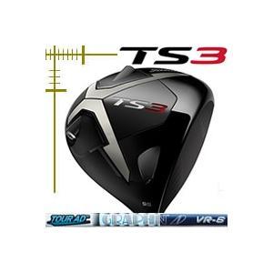 【期間限定】 タイトリスト TS3 ドライバー ツアーAD VRシリーズ カスタムモデル 日本仕様 19年モデル, ブレイクスタイル:9e4ce398 --- airmodconsu.dominiotemporario.com