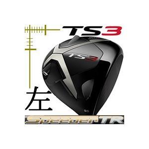 大きな割引 レフティ タイトリスト TS3 ドライバー スピーダー エボリューション TRシリーズ カスタムモデル 日本仕様 19年モデル, 守山市:3317e822 --- airmodconsu.dominiotemporario.com