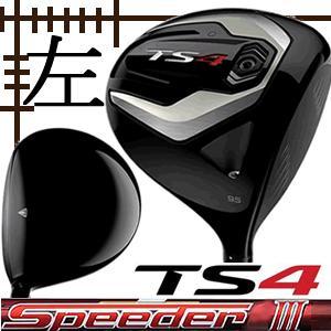 レフティ タイトリスト TS4 ドライバー スピーダー エボリューション 3シリーズ カスタムモデル 日本仕様 19年 数量限定モデル