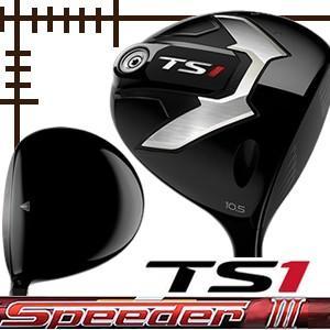 ランキング第1位 タイトリスト TS1 ドライバー スピーダー エボリューション 3シリーズ カスタムモデル 日本仕様 19年モデル, ジーニングハウス JACK本店:75b7579f --- airmodconsu.dominiotemporario.com
