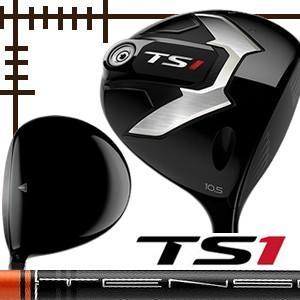 タイトリスト TS1 ドライバー テンセイ プロ オレンジシリーズ カスタムモデル 日本仕様 19年モデル