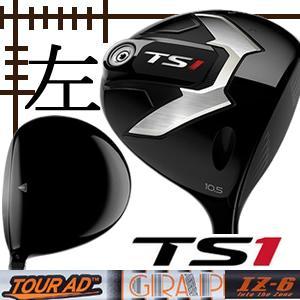 【大注目】 レフティ タイトリスト TS1 ドライバー ツアーAD IZシリーズ カスタムモデル 日本仕様 19年モデル, オトフケチョウ b1d605be