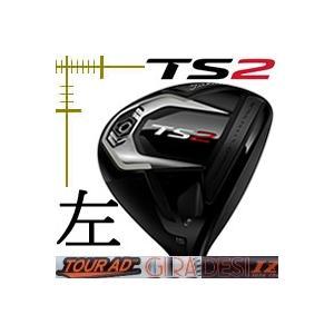 レフティ タイトリスト TS2 フェアウェイウッド ツアーAD IZシリーズ カスタムモデル 日本仕様 19年モデル