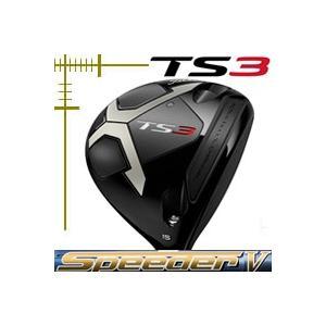 タイトリスト TS3 フェアウェイウッド スピーダー エボリューション 5シリーズ カスタムモデル 日本仕様 19年モデル