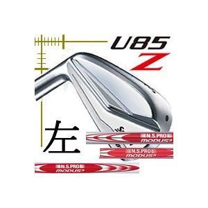 レフティ ダンロップ スリクソン Z U85 アイアン型 ユーティリティ NSプロ モーダス3シリーズ カスタムモデル