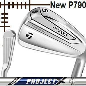 テーラーメイド NEW P790 アイアン 単品 3番 4番 プロジェクトX シリーズ カスタムモデル 日本仕様 19年モデル