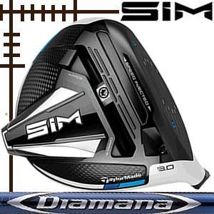 期間限定特別価格 テーラーメイド SIM シム ドライバー ディアマナ BFシリーズ カスタムモデル ハドラス 日本仕様 20年モデル, 豆の専門店 豆や b27a11ea