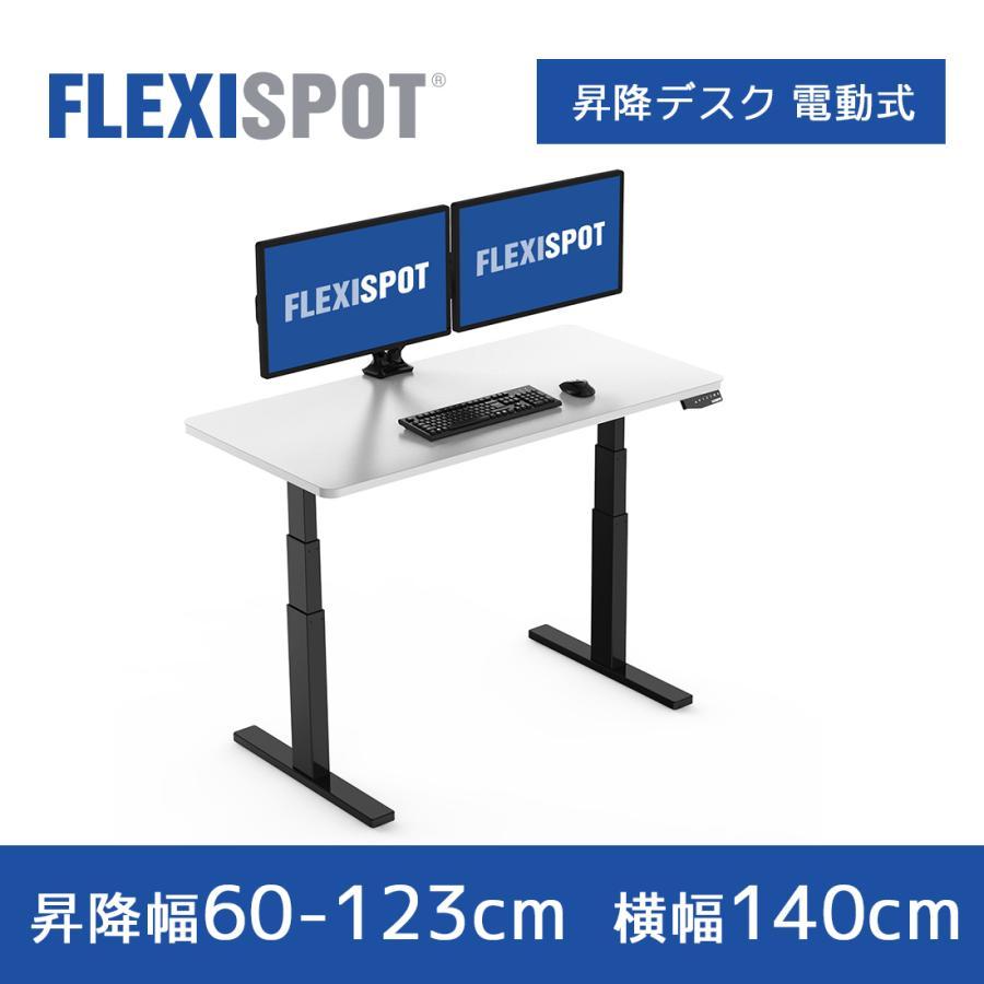 FlexiSpot 電動式 スタンディングデスク オフィスデスク 昇降デスク 書房書斎テーブル 高さ調節 天板ホワイト140*70cm 脚ブラック E3シリーズ