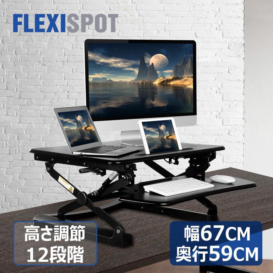 在庫処分 現品 スタンディングデスク 昇降式テーブル 折りたたみ式 高さ調整 ガス圧 手動式 パソコンデスク 両用スタンディングデスク M1B ブラック 高さ調節 Flexispot 12段階