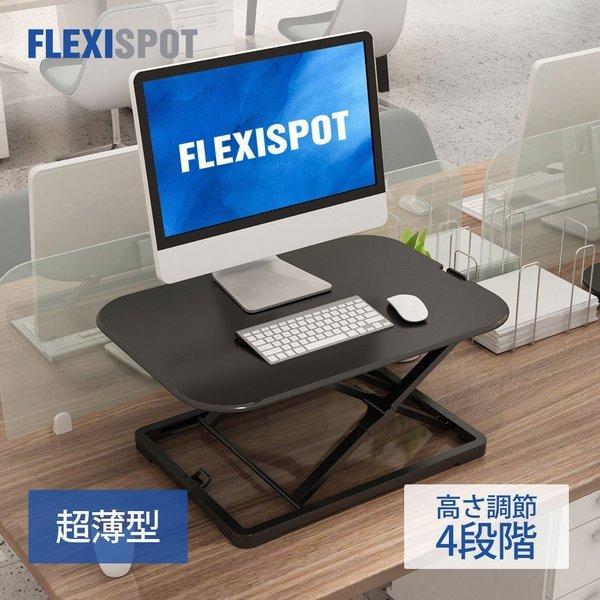 スタンディングデスク 高さ調節 卓上台 超薄型 持ち運べるデスク ガス圧 手動式 Flexispot 上等 折りたたみ 昇降デスク オフィスデスク ブラック 軽量で女性向き 新作多数 ML2