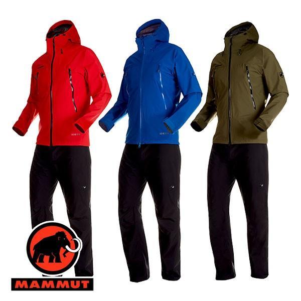 マムート(MAMMUT) CLIMATE Rain -Suit AF Men (メンズ/ジャケット パンツ レインウェア) 1010-26551