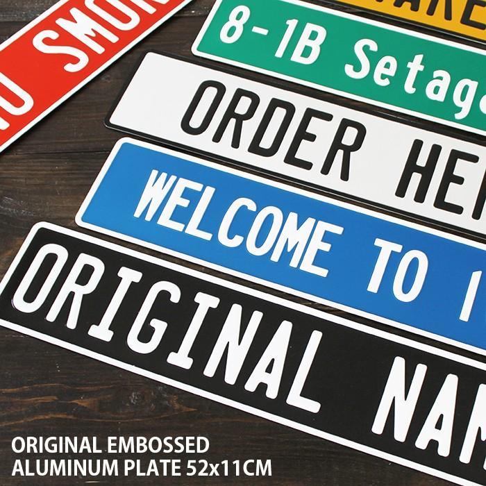 新発売 オリジナル エンボス サインプレート オリジナル看板作成 エンボス加工 案内プレート 店内全品対象 店舗サイン 表札作成 アメリカン雑貨 ショップ看板
