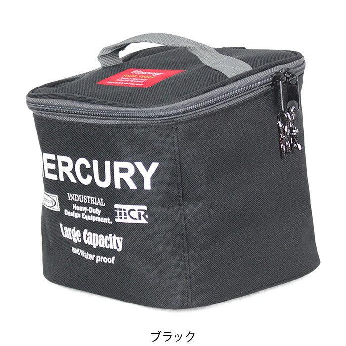 スパイスボックス キャンプ スパイスバッグ マーキュリー パーテーションバッグ 調味料入れ スパイス入れ ランチバッグ アウトドア バニティーポーチ MERCURY|lodi|13