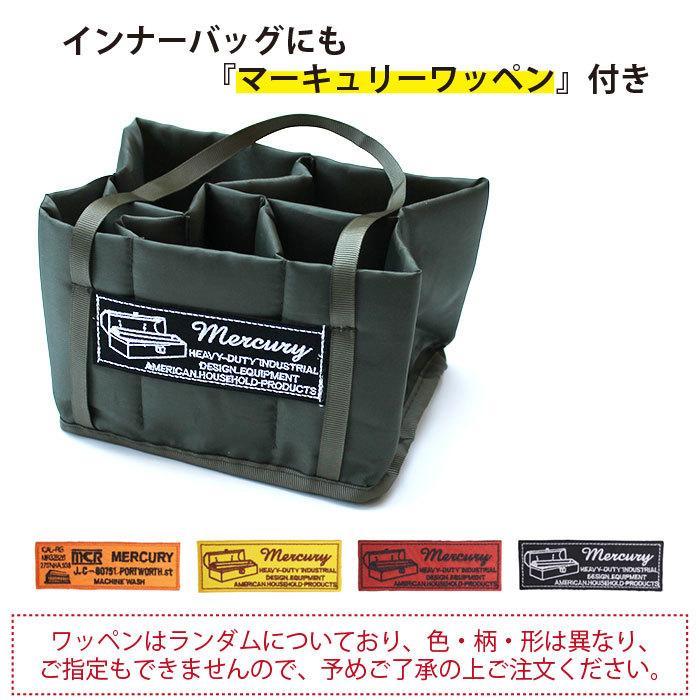 スパイスボックス キャンプ スパイスバッグ マーキュリー パーテーションバッグ 調味料入れ スパイス入れ ランチバッグ アウトドア バニティーポーチ MERCURY|lodi|07