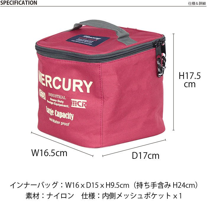 スパイスボックス キャンプ スパイスバッグ マーキュリー パーテーションバッグ 調味料入れ スパイス入れ ランチバッグ アウトドア バニティーポーチ MERCURY|lodi|08