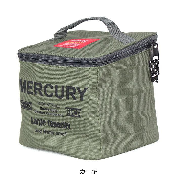 スパイスボックス キャンプ スパイスバッグ マーキュリー パーテーションバッグ 調味料入れ スパイス入れ ランチバッグ アウトドア バニティーポーチ MERCURY|lodi|10