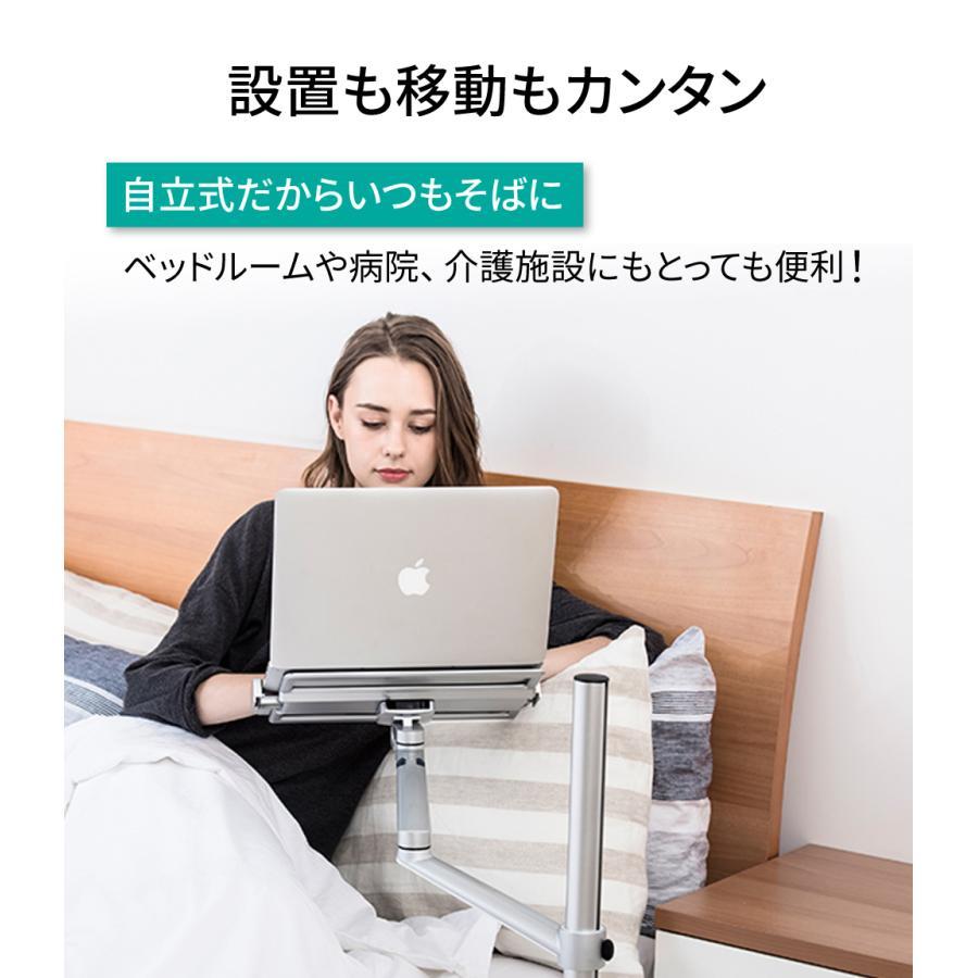 ノートパソコン 自立型 アームスタンド LUP8A|loe|02