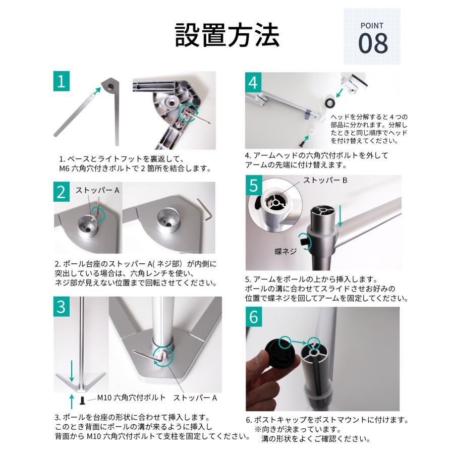 ノートパソコン 自立型 アームスタンド LUP8A|loe|10