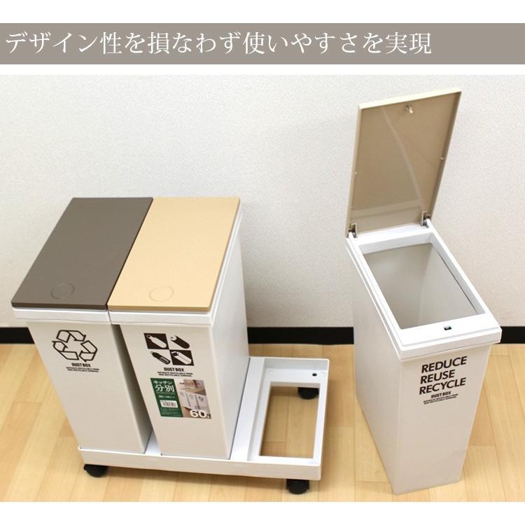 fbffe46dc3 アスベル資源ゴミ横型3分別ワゴン 【ゴミ箱 ふた付き】 おしゃれ ベージュ 20L×