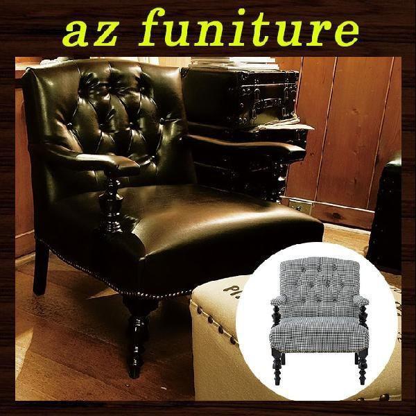 ソファ ソファー 椅子 椅子 イス チェアー 一人掛け 1人掛け