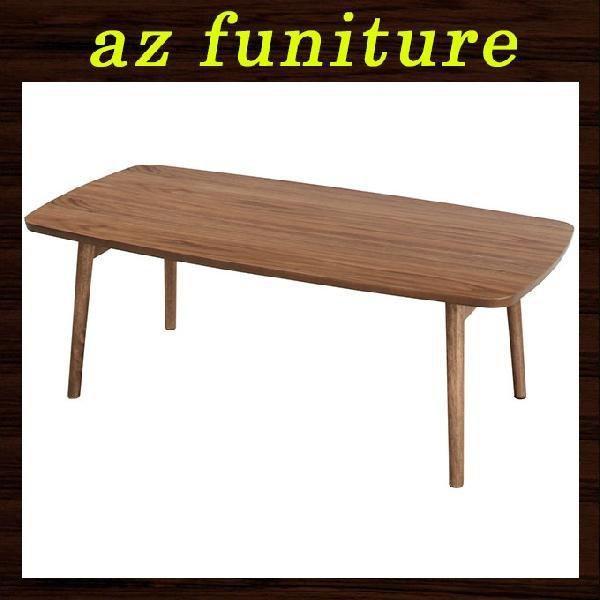 折りたたみテーブル 折りたたみテーブル テーブル 折り畳みテーブル ローテーブル センターテーブル コーヒーテーブル リビングテーブル