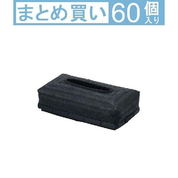 ティッシュケース 60点セット ティッシュボックス ティッシュカバー ティッシュBOX