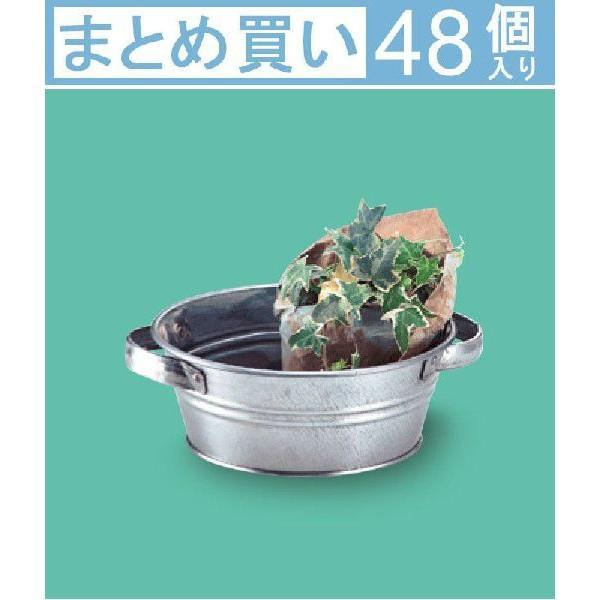 ポットカバー 48点セット 鉢カバー ガーデニングアイテム ガーデニング雑貨 ガーデン雑貨 ブリキ缶