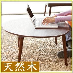 ローテーブル 座卓 座卓 コーヒーテーブル リビングテーブル ちゃぶ台 ソファーテーブル ソファテーブル