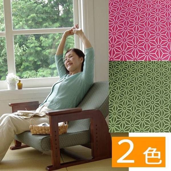 高座椅子 椅子 イス チェアー リクライニングチェア リクライニングチェアー チェア
