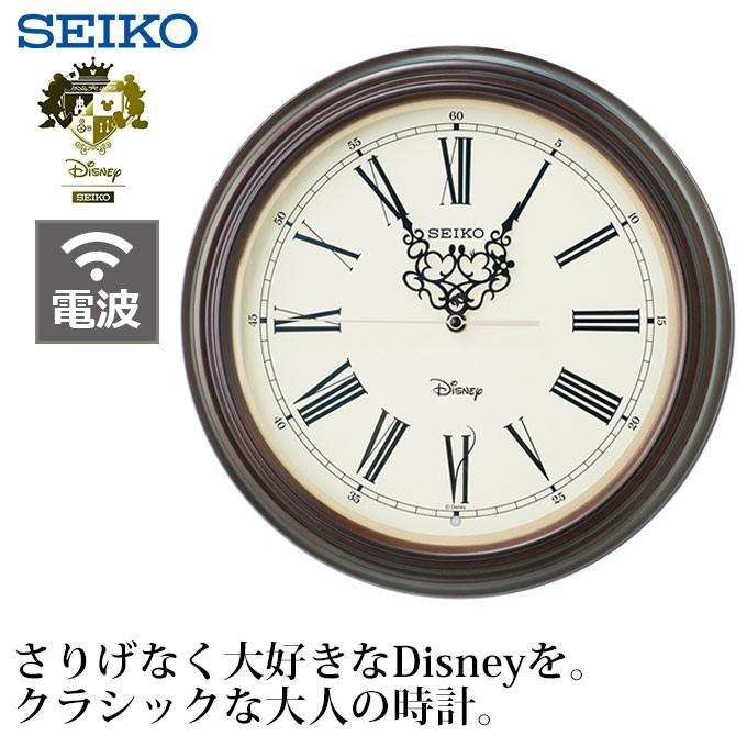 電波時計 掛け時計 壁掛け時計 電波掛け時計 寝室 玄関 アンティーク調 レトロ おしゃれ SEIKO セイコー