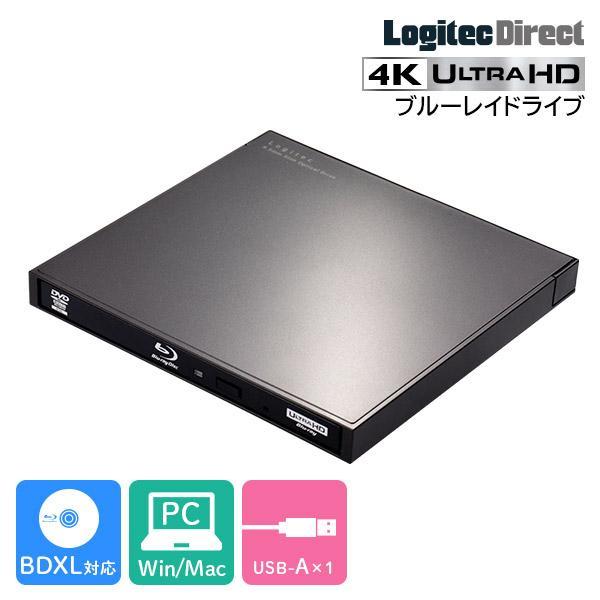 ブルーレイドライブ 4K UHD BD再生対応 外付け ショップ ロジテック BDドライブ LBD-LPWAWU3NDB 8so 公式ストア Blu-ray ソフト無しモデル