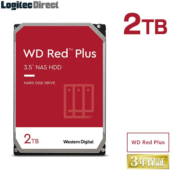 WD Red 割引も実施中 Plus 内蔵ハードディスク HDD 2TB WD20EFZX ロジテックの保証 後継モデル 正規逆輸入品 ソフト付 LHD-WD20EFZX ウエデジ WD20EFRX