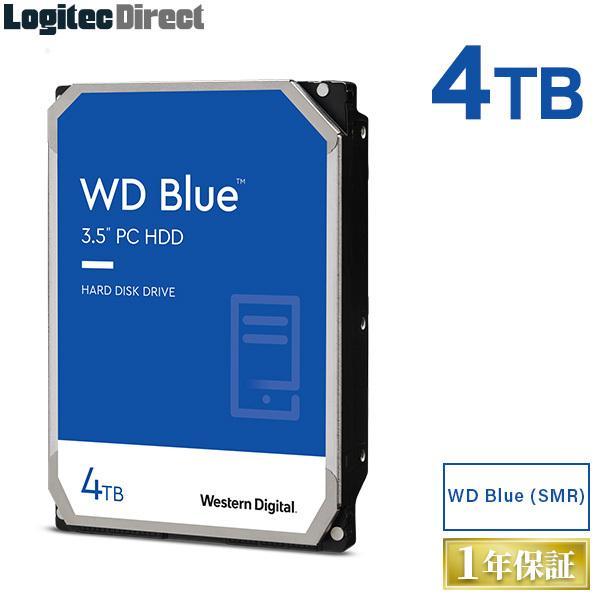 WD Blue SMR WD40EZAZ 超激安 内蔵ハードディスク HDD 4TB ロジテックの保証 LHD-WD40EZAZ ソフト付 ウエデジ 低廉 3.5インチ