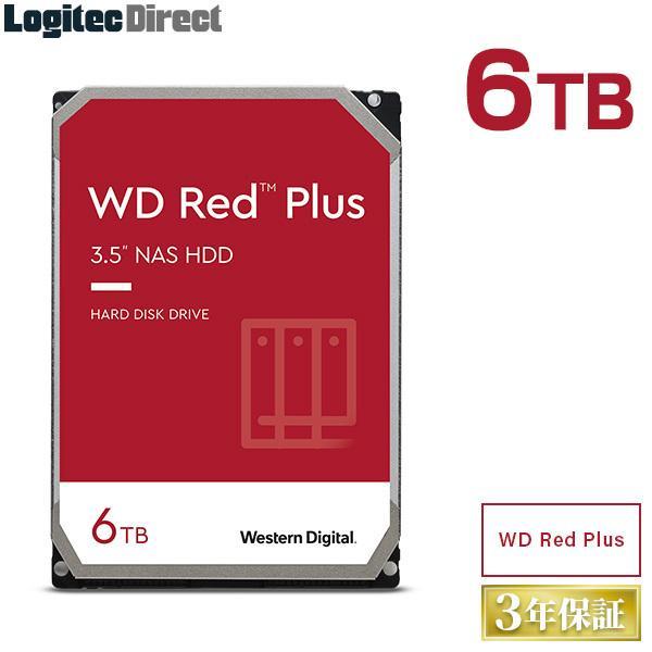 WD Red Plus 内蔵ハードディスク HDD 秀逸 6TB WD60EFZX WD60EFRX LHD-WD60EFZX 海外 ソフト付 ウエデジ ロジテックの保証 後継モデル