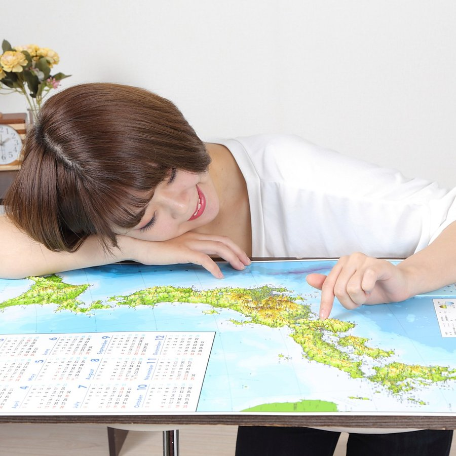 【完売御礼】立体日本地図カレンダー2020年度版 / 日本列島の凹凸を目で見て触ってわかる 地図好きへの逸品 工作、親勉、中学受験|lohasshop-y|14