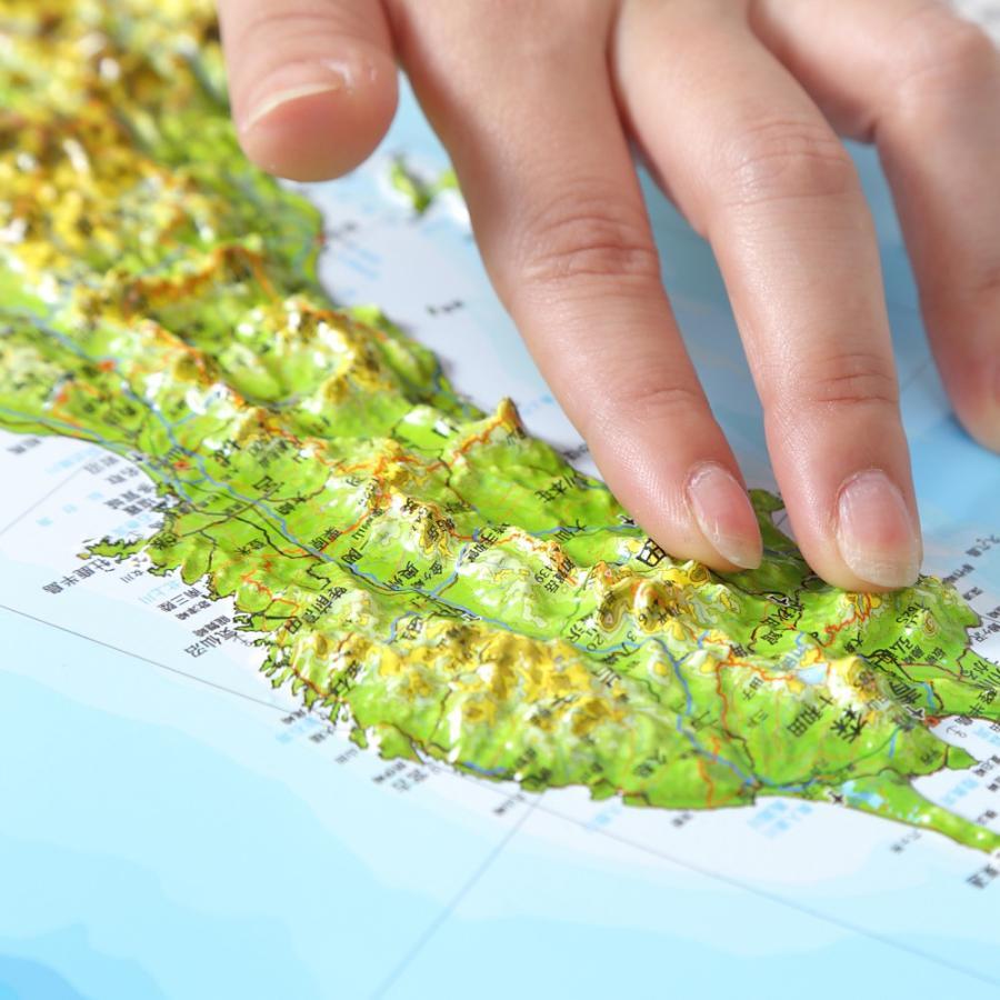 【完売御礼】立体日本地図カレンダー2020年度版 / 日本列島の凹凸を目で見て触ってわかる 地図好きへの逸品 工作、親勉、中学受験|lohasshop-y|15