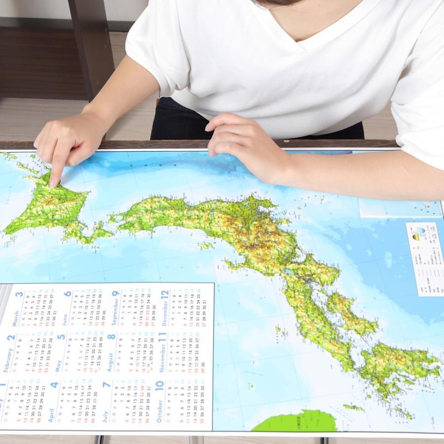 【完売御礼】立体日本地図カレンダー2020年度版 / 日本列島の凹凸を目で見て触ってわかる 地図好きへの逸品 工作、親勉、中学受験|lohasshop-y|16