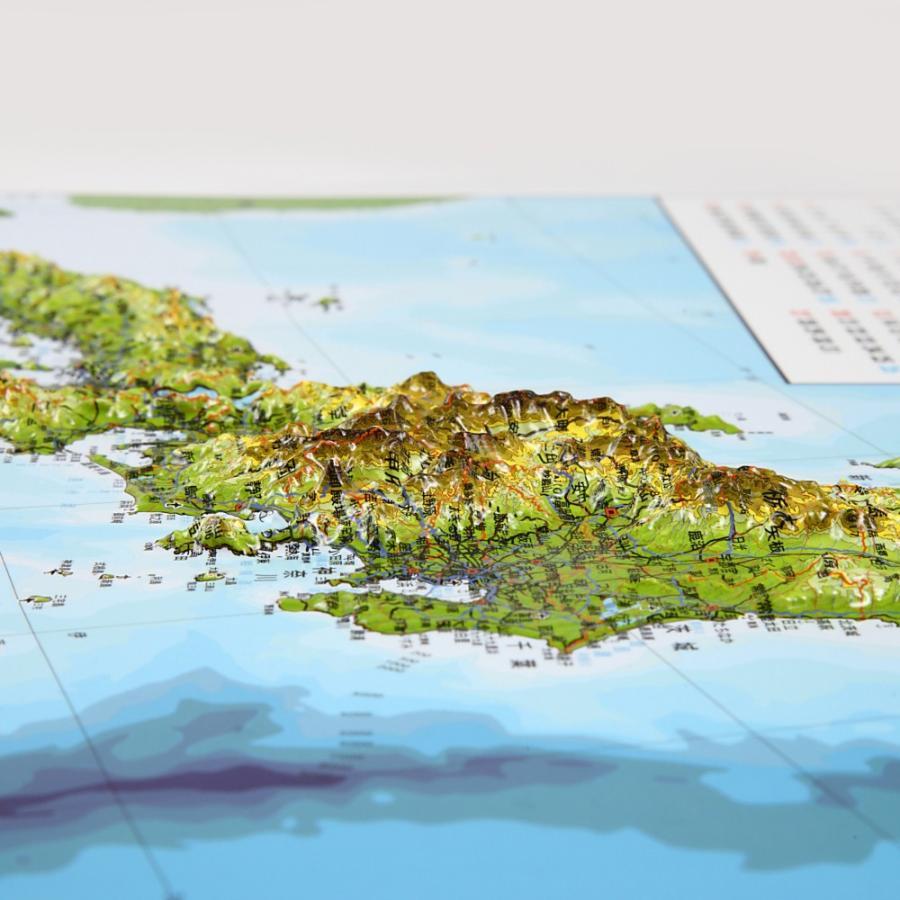 【完売御礼】立体日本地図カレンダー2020年度版 / 日本列島の凹凸を目で見て触ってわかる 地図好きへの逸品 工作、親勉、中学受験|lohasshop-y|17