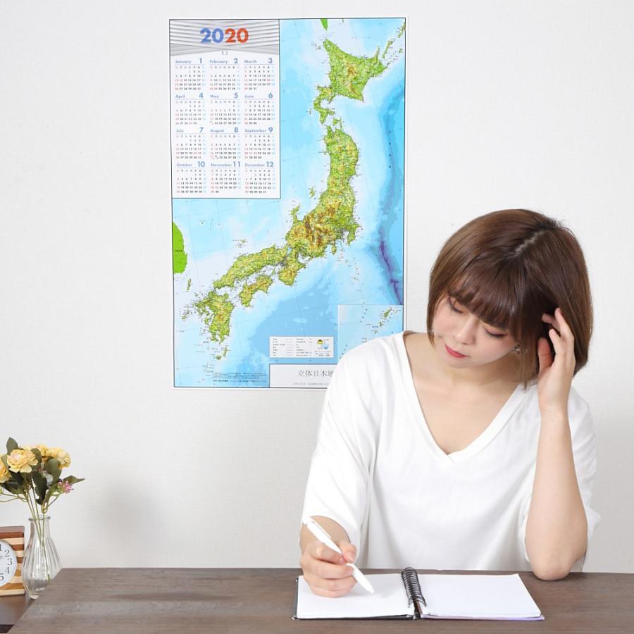 【完売御礼】立体日本地図カレンダー2020年度版 / 日本列島の凹凸を目で見て触ってわかる 地図好きへの逸品 工作、親勉、中学受験|lohasshop-y|19